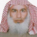 محمد بن عبدالرحمن الزير