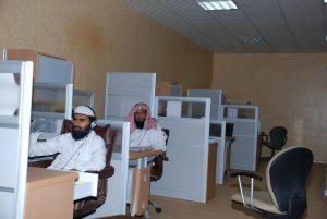 مشروع بلغني الإسلام