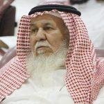 سعد بن عبدالله العريفي
